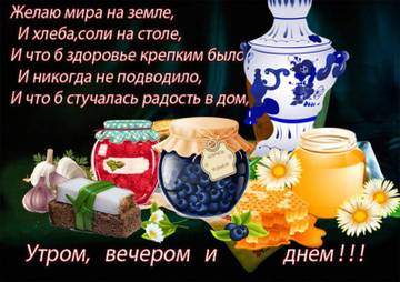 http://sa.uploads.ru/t/O6yre.jpg