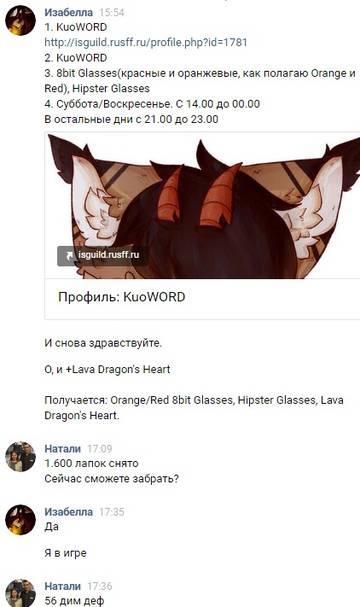 http://sa.uploads.ru/t/O9K41.jpg