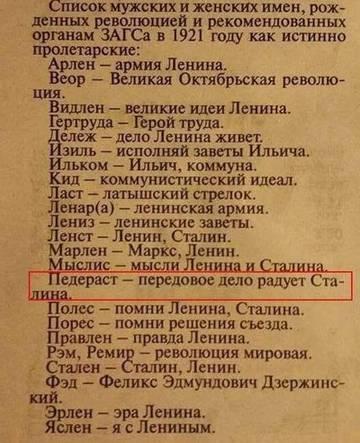http://sa.uploads.ru/t/OAz4p.jpg