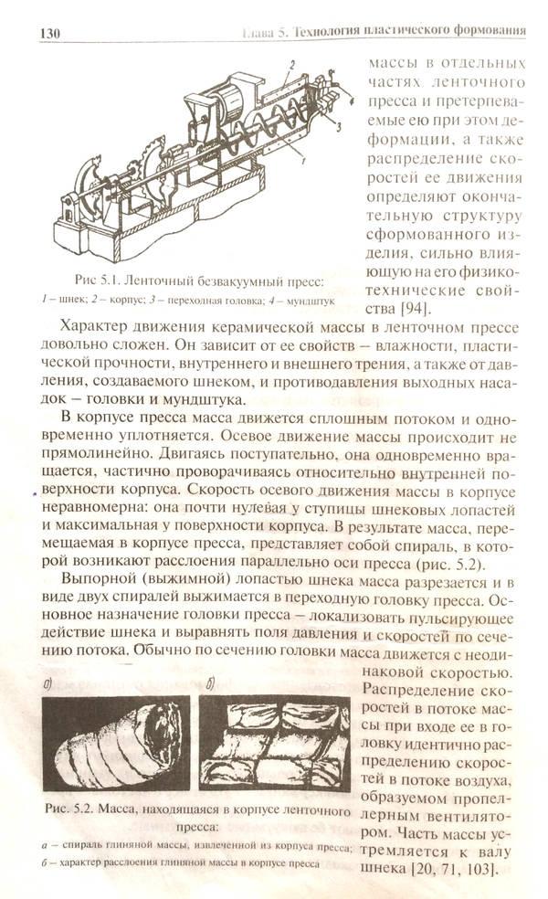 http://sa.uploads.ru/t/OCPem.jpg