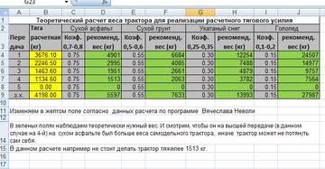 http://sa.uploads.ru/t/OIvD8.jpg