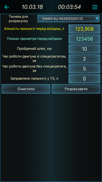 http://sa.uploads.ru/t/Oa6tR.png