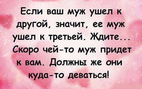 http://sa.uploads.ru/t/ObHJT.jpg