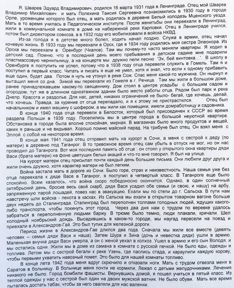 http://sa.uploads.ru/t/OhF79.jpg