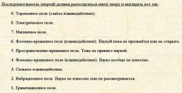 http://sa.uploads.ru/t/OhITV.jpg