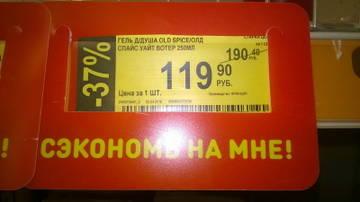 http://sa.uploads.ru/t/Ol6HX.jpg