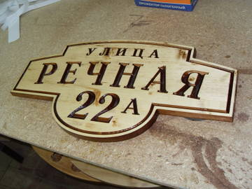 http://sa.uploads.ru/t/Oq2pm.jpg