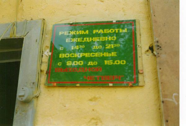 http://sa.uploads.ru/t/Os1PJ.jpg
