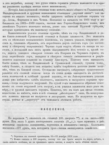 http://sa.uploads.ru/t/OtBoA.jpg