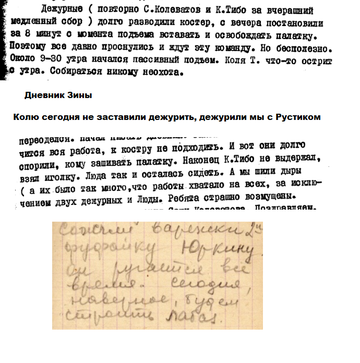 http://sa.uploads.ru/t/OtvUr.png
