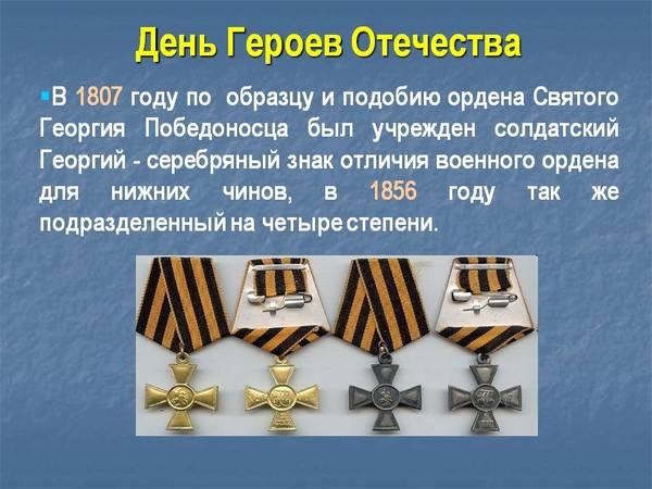 http://sa.uploads.ru/t/OwgGY.jpg