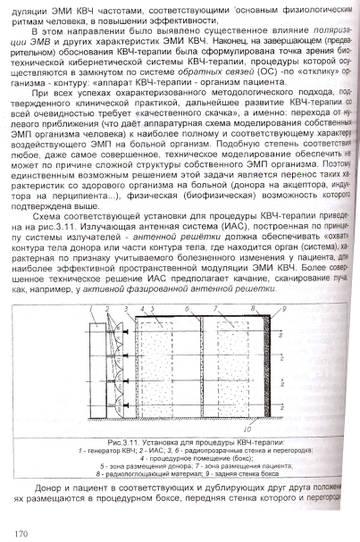 http://sa.uploads.ru/t/P12qo.jpg