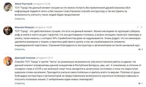 http://sa.uploads.ru/t/P1Bn6.jpg