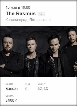 http://sa.uploads.ru/t/P1i3H.jpg