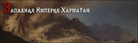 http://sa.uploads.ru/t/P2Mb0.jpg
