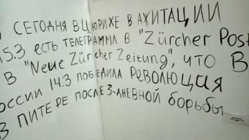 http://sa.uploads.ru/t/P2YbB.jpg