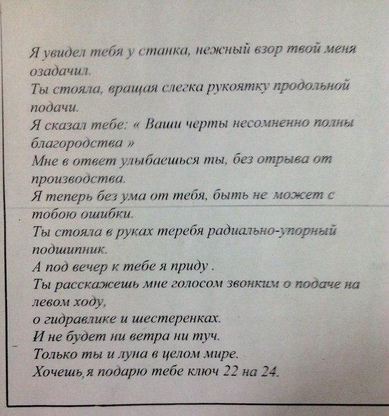 http://sa.uploads.ru/t/P4nvg.jpg