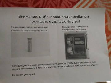 http://sa.uploads.ru/t/P8R3O.jpg
