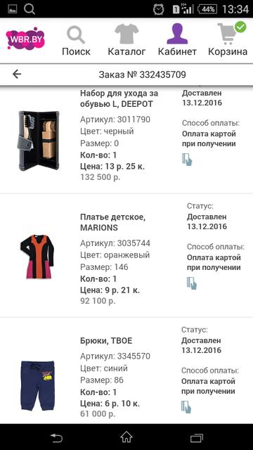 http://sa.uploads.ru/t/PCyQS.png