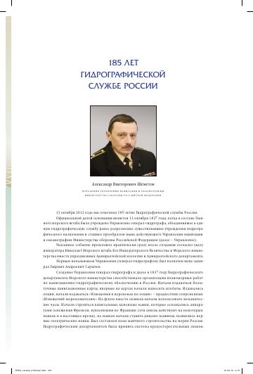 http://sa.uploads.ru/t/PDcep.png