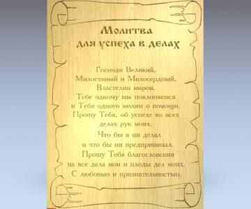 http://sa.uploads.ru/t/PF1KB.jpg