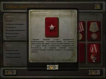 http://sa.uploads.ru/t/PKWIa.jpg