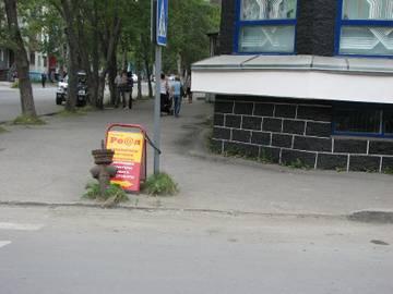 http://sa.uploads.ru/t/PSHY6.jpg