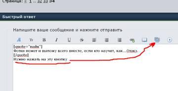 http://sa.uploads.ru/t/PW8LB.jpg