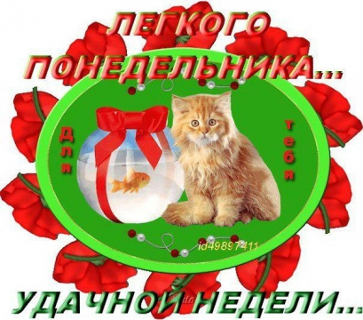 http://sa.uploads.ru/t/PYFqj.jpg