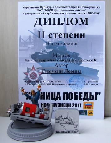 http://sa.uploads.ru/t/PYxsT.jpg