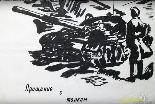 http://sa.uploads.ru/t/PavG8.jpg