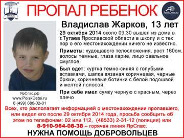 http://sa.uploads.ru/t/Pf1l2.jpg