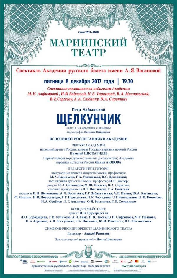 http://sa.uploads.ru/t/PfF48.jpg