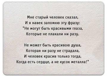 http://sa.uploads.ru/t/PhiXz.jpg