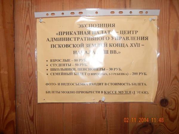 http://sa.uploads.ru/t/PkL0B.jpg