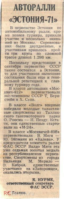 http://sa.uploads.ru/t/PljBI.jpg