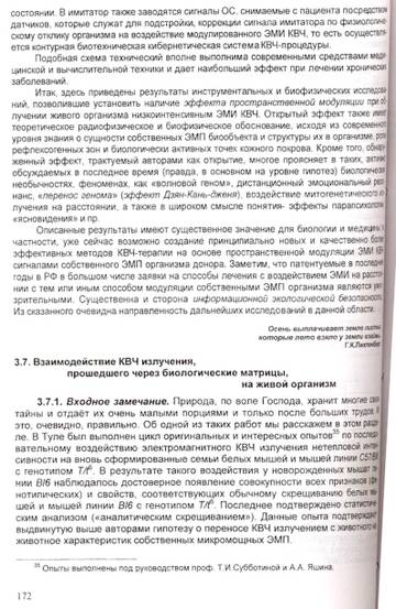 http://sa.uploads.ru/t/PqFXi.jpg