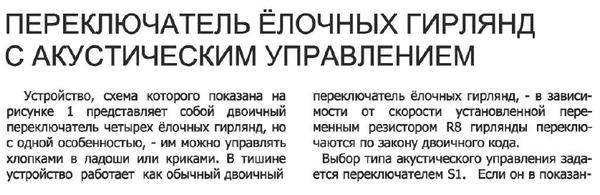 http://sa.uploads.ru/t/PutiX.png