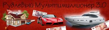 http://sa.uploads.ru/t/PvkTU.png