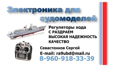 http://sa.uploads.ru/t/PvlEa.jpg