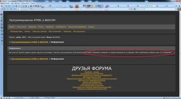 http://sa.uploads.ru/t/Pvoi3.jpg