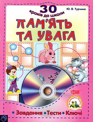 http://sa.uploads.ru/t/PwDh4.jpg