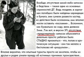 http://sa.uploads.ru/t/PxmzO.jpg