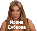 Дубцова Ирина - карафаны