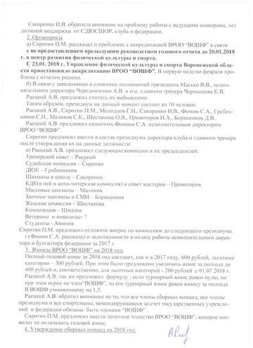 http://sa.uploads.ru/t/Pyb1h.jpg