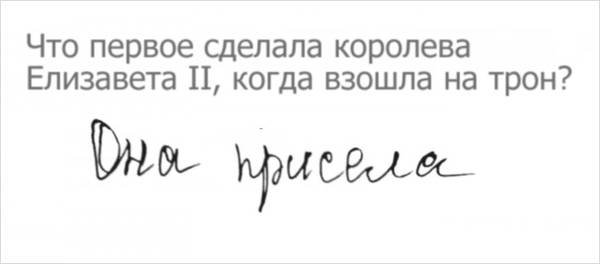 http://sa.uploads.ru/t/Q2V4S.jpg