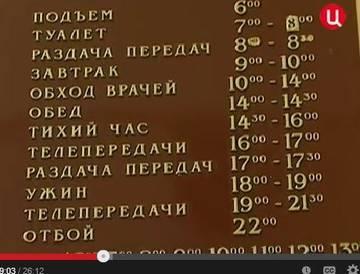 http://sa.uploads.ru/t/Q509Z.jpg