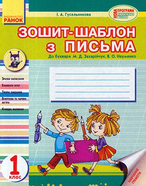http://sa.uploads.ru/t/Q5XJj.jpg