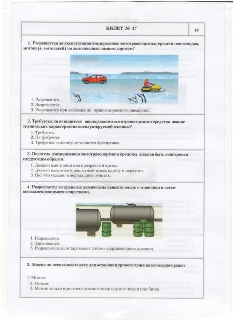 http://sa.uploads.ru/t/Q7Y9n.jpg