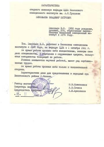 http://sa.uploads.ru/t/Q87O9.jpg